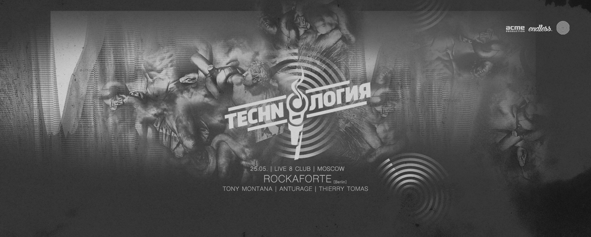Techn'o'логия w/ Rockaforte [DE] [Endless Music]